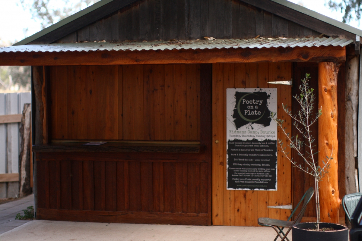 The POAP kitchen